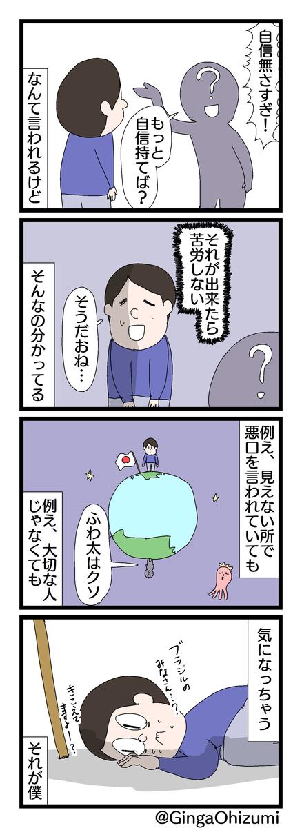 f:id:YuruFuwaTa:20200131121551p:plain