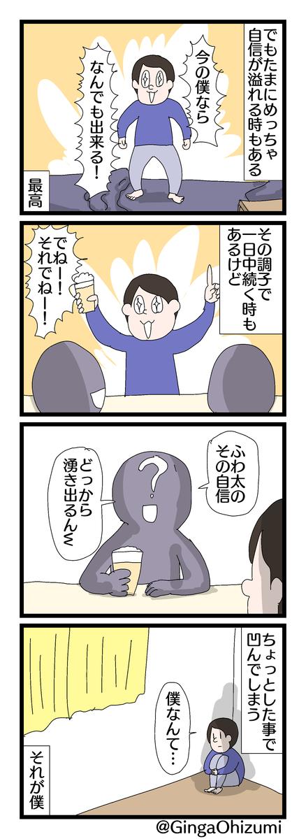f:id:YuruFuwaTa:20200131121607p:plain
