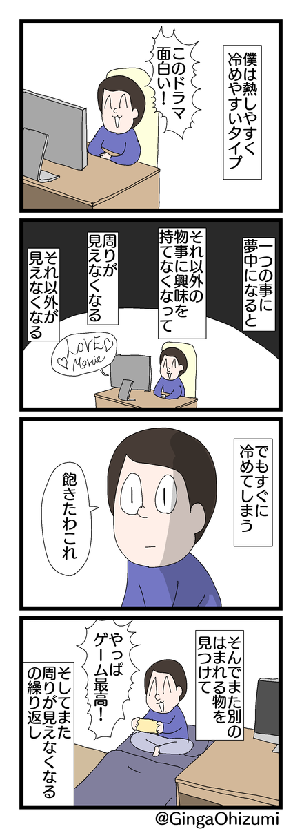 f:id:YuruFuwaTa:20200201170326p:plain
