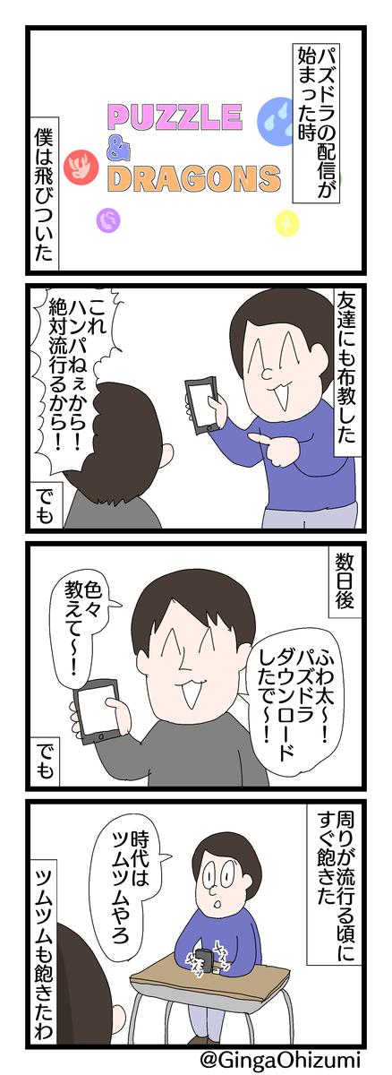 f:id:YuruFuwaTa:20200201170340p:plain