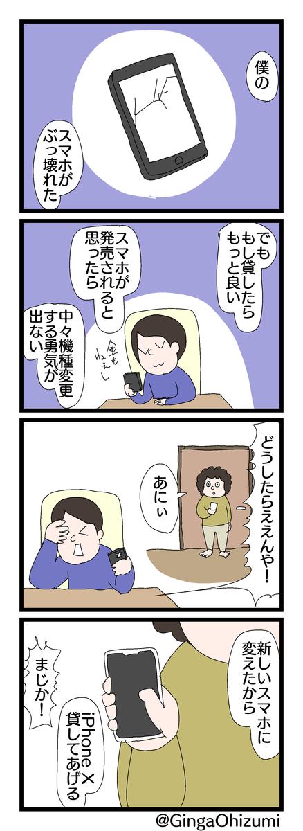 f:id:YuruFuwaTa:20200203184031p:plain