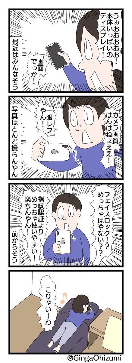 f:id:YuruFuwaTa:20200203184044p:plain