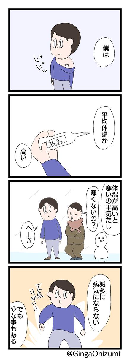 f:id:YuruFuwaTa:20200205142350p:plain