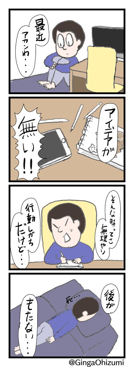 f:id:YuruFuwaTa:20200206155033p:plain