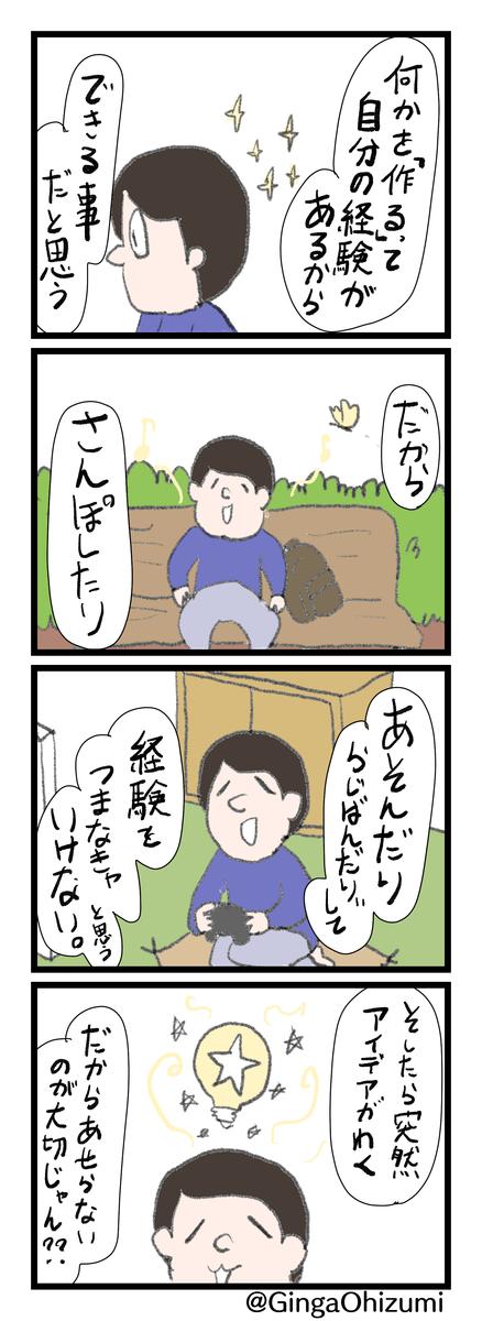 f:id:YuruFuwaTa:20200206155045p:plain