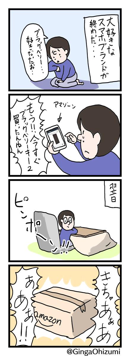 f:id:YuruFuwaTa:20200206234432p:plain