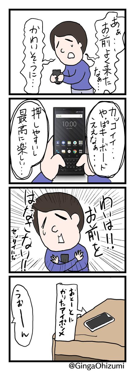 f:id:YuruFuwaTa:20200206234442p:plain
