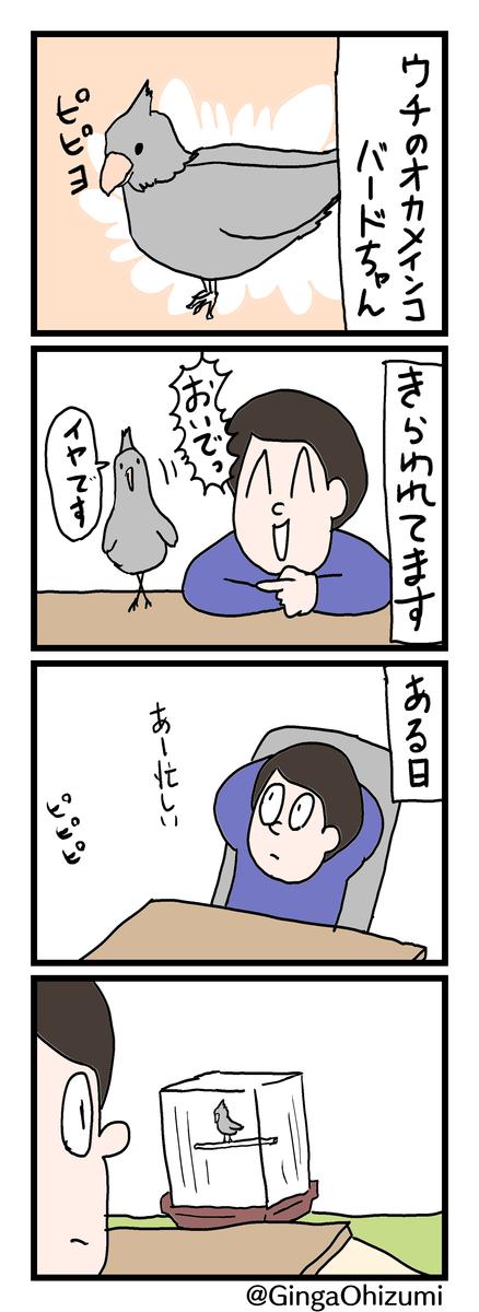 f:id:YuruFuwaTa:20200207010010p:plain