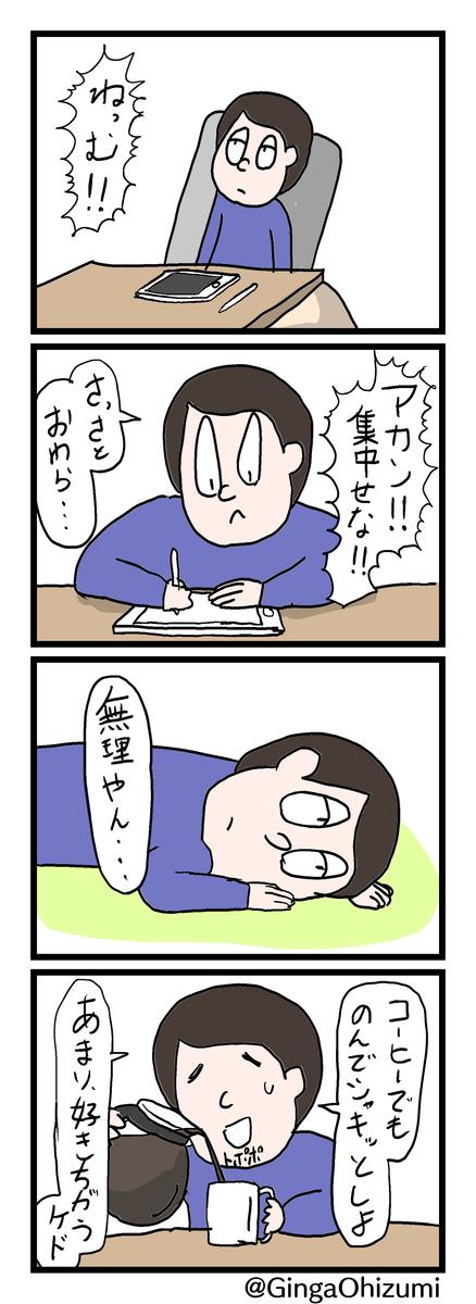 f:id:YuruFuwaTa:20200207143325p:plain