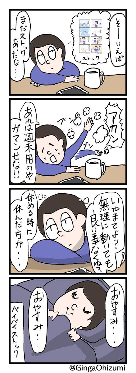 f:id:YuruFuwaTa:20200207143337p:plain