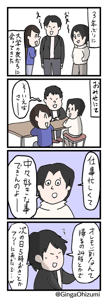 f:id:YuruFuwaTa:20200210194025p:plain