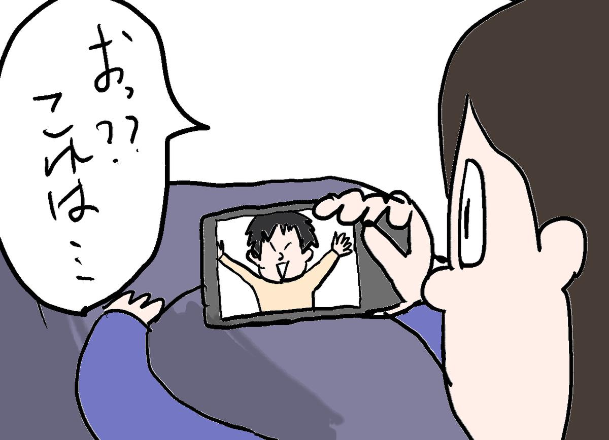 f:id:YuruFuwaTa:20200211172610p:plain