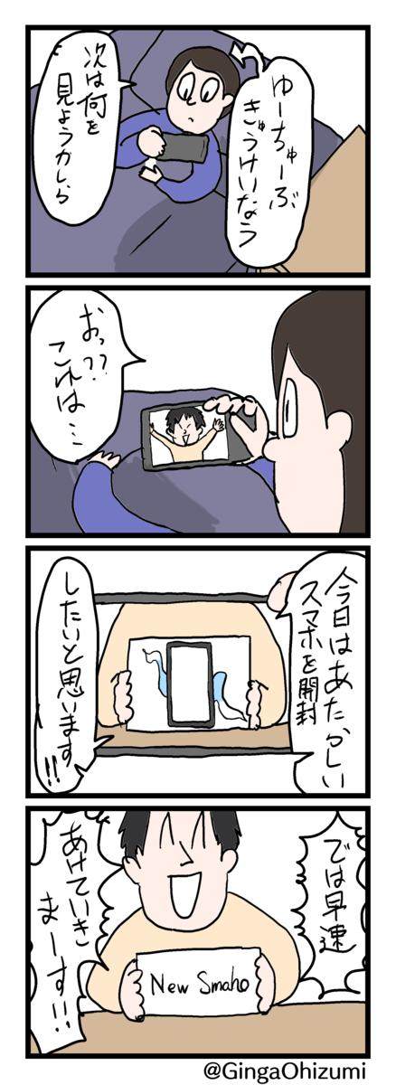 f:id:YuruFuwaTa:20200211172616p:plain