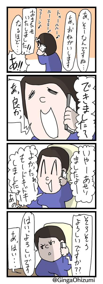 f:id:YuruFuwaTa:20200214175323p:plain