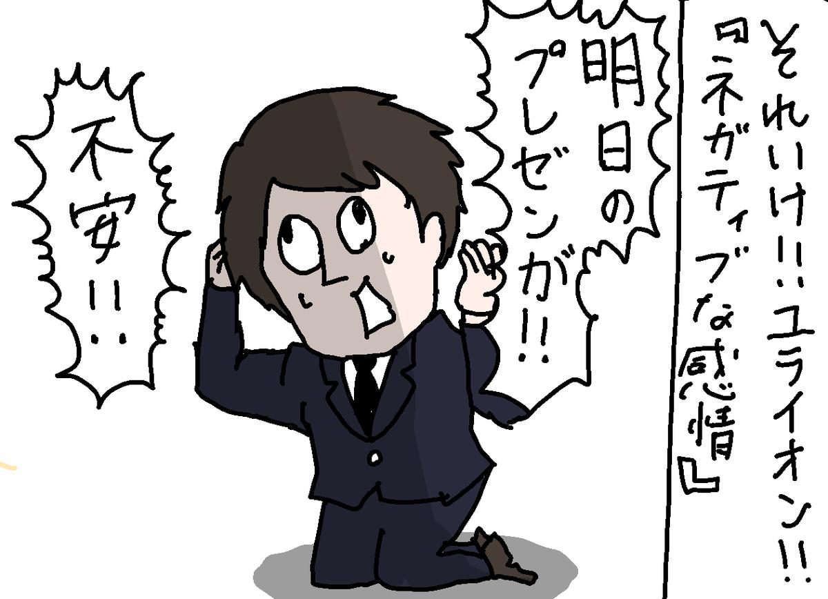 f:id:YuruFuwaTa:20200217170417p:plain