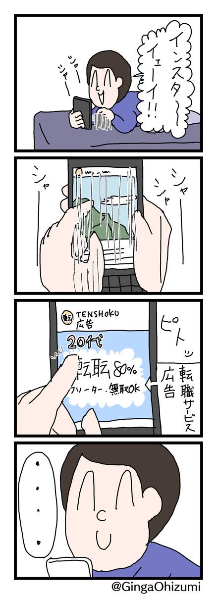 f:id:YuruFuwaTa:20200218111146p:plain