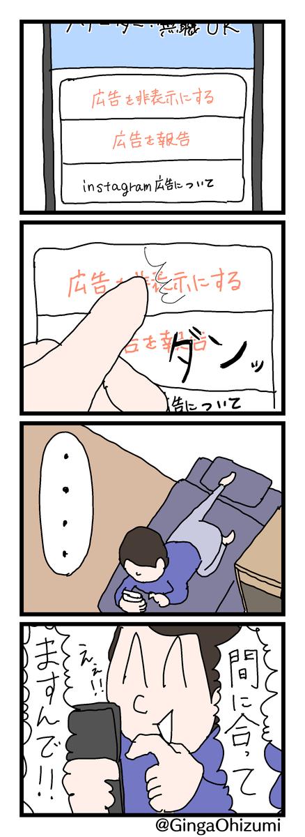 f:id:YuruFuwaTa:20200218111154p:plain