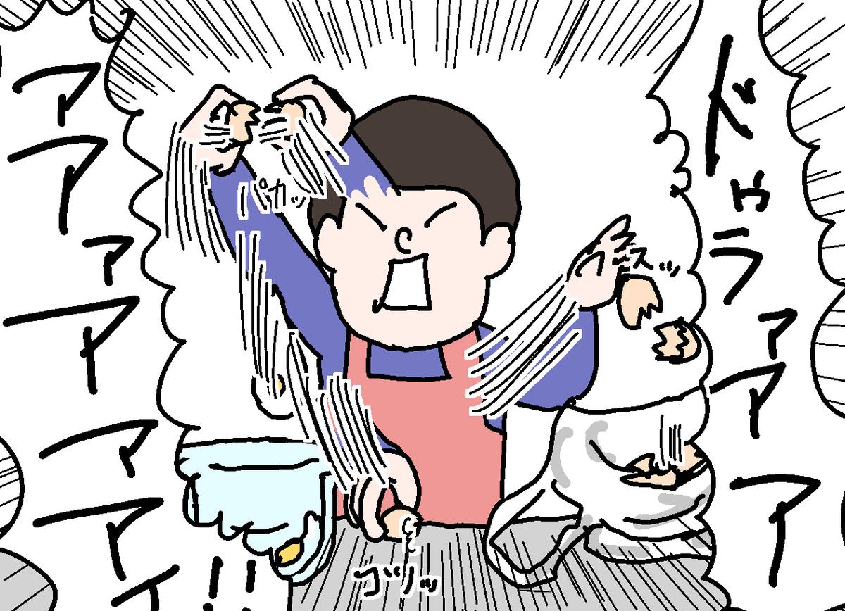 f:id:YuruFuwaTa:20200219012551p:plain