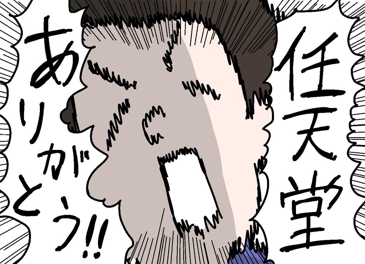f:id:YuruFuwaTa:20200221173348p:plain