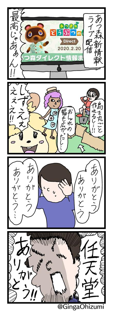 f:id:YuruFuwaTa:20200221173359p:plain