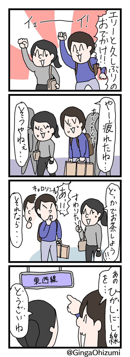 f:id:YuruFuwaTa:20200221173709p:plain