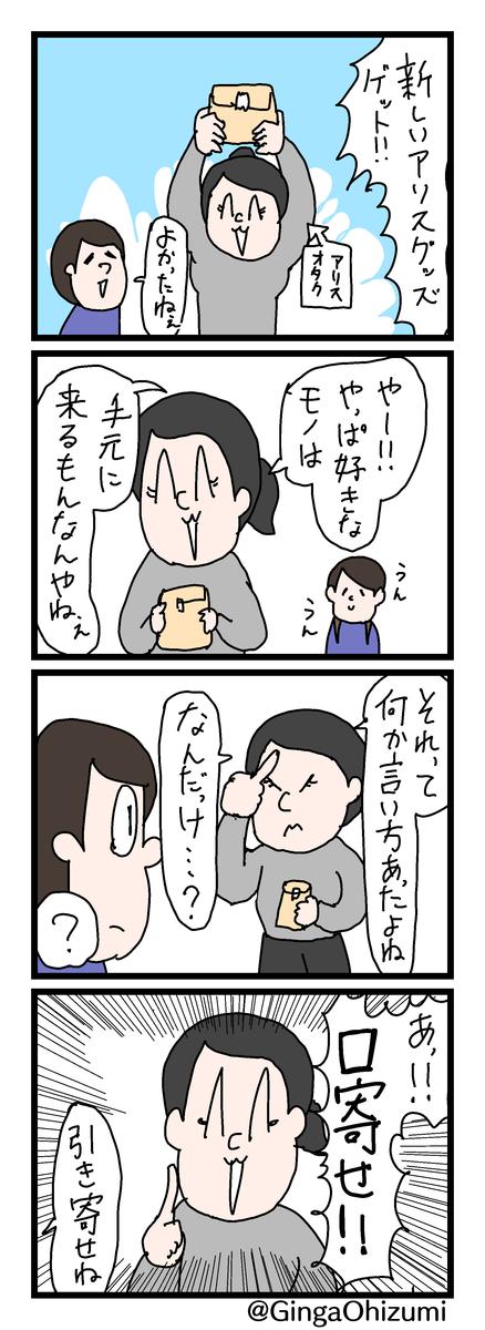 f:id:YuruFuwaTa:20200221173716p:plain
