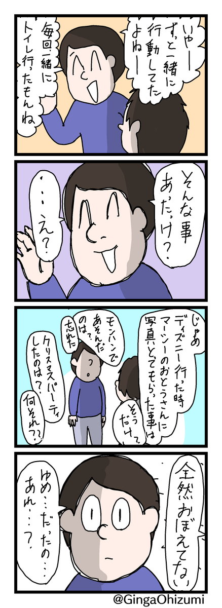 f:id:YuruFuwaTa:20200224174820p:plain