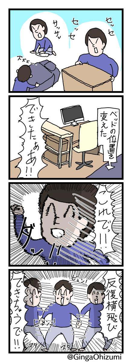 f:id:YuruFuwaTa:20200225164120p:plain