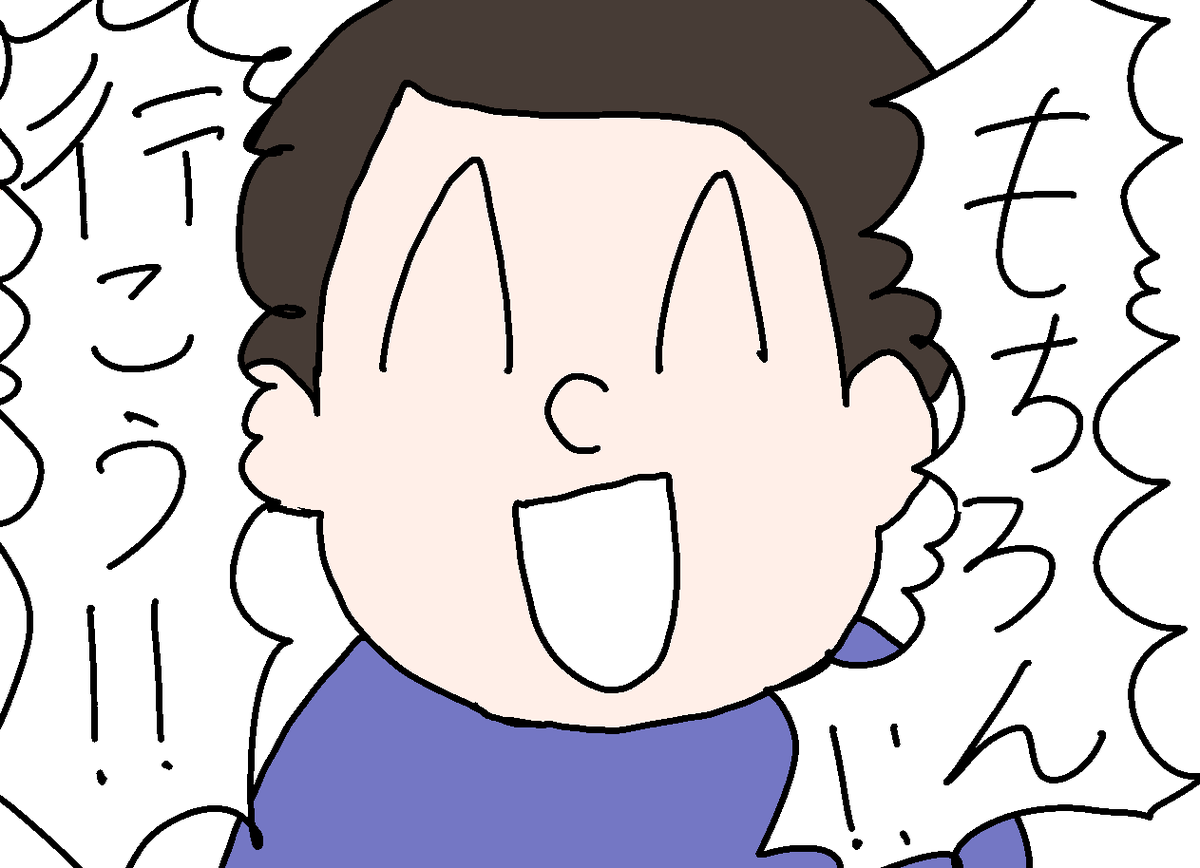 f:id:YuruFuwaTa:20200226171859p:plain