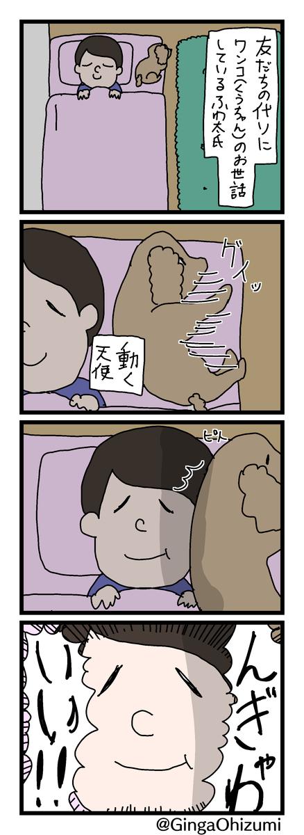 f:id:YuruFuwaTa:20200227114015p:plain