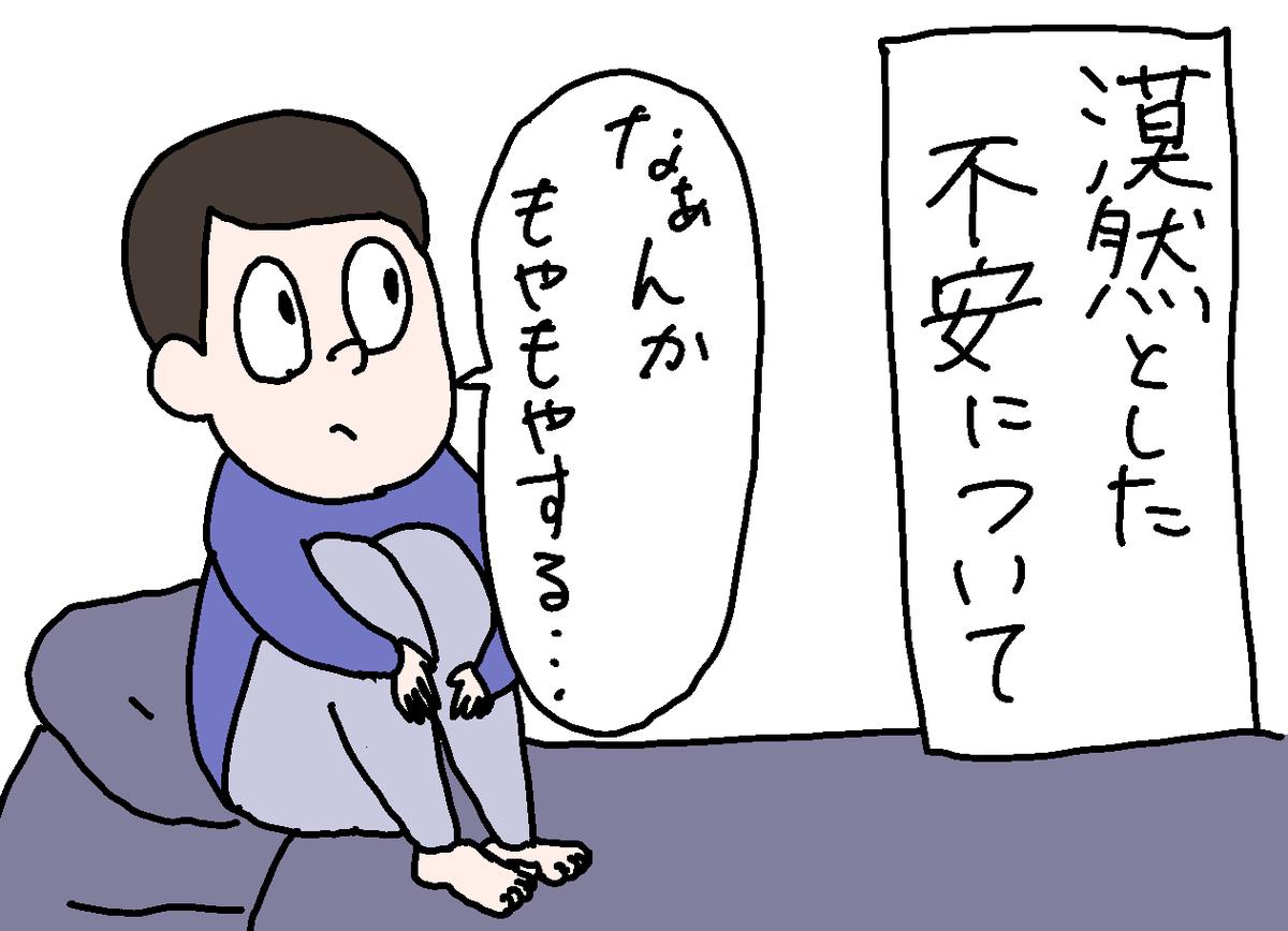 f:id:YuruFuwaTa:20200228152356p:plain