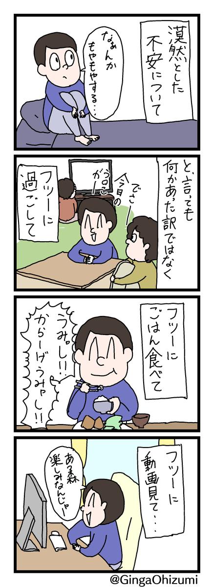 f:id:YuruFuwaTa:20200228152400p:plain