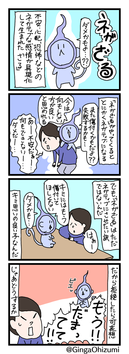 f:id:YuruFuwaTa:20200228152907p:plain