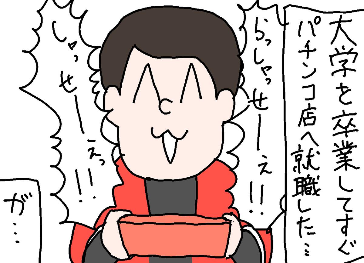 f:id:YuruFuwaTa:20200302184751p:plain