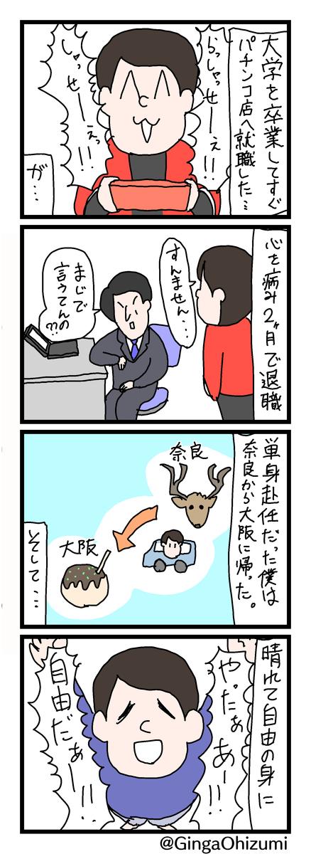 f:id:YuruFuwaTa:20200302184758p:plain