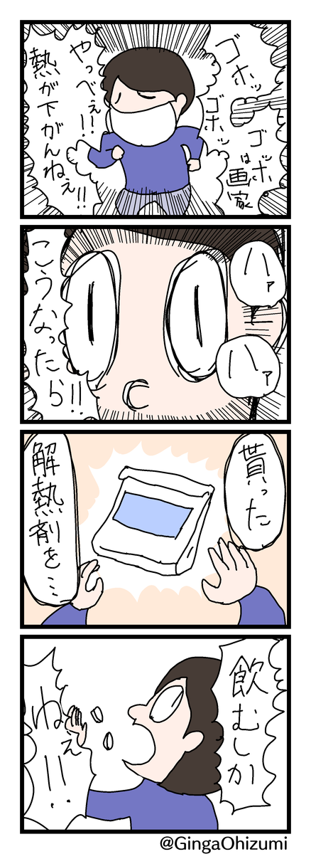 f:id:YuruFuwaTa:20200304184903p:plain
