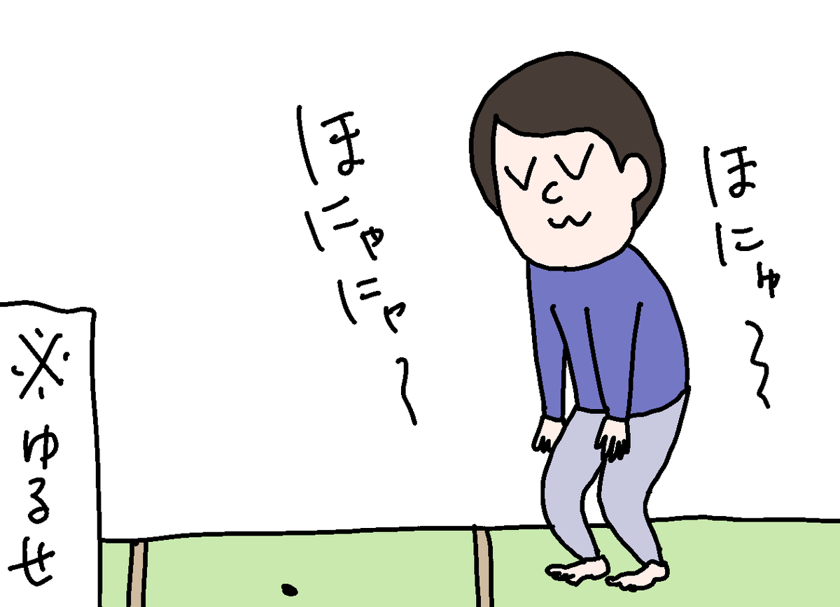 f:id:YuruFuwaTa:20200306194636p:plain