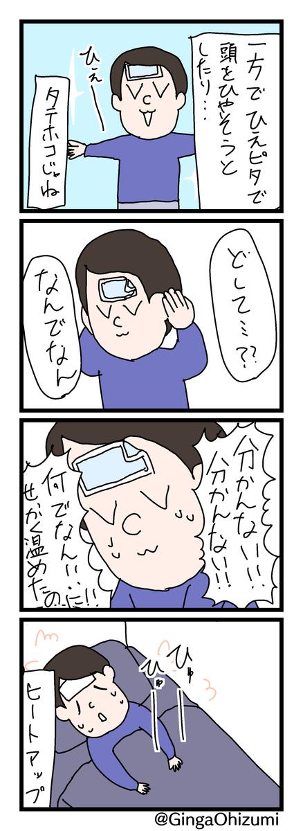 f:id:YuruFuwaTa:20200308183319p:plain