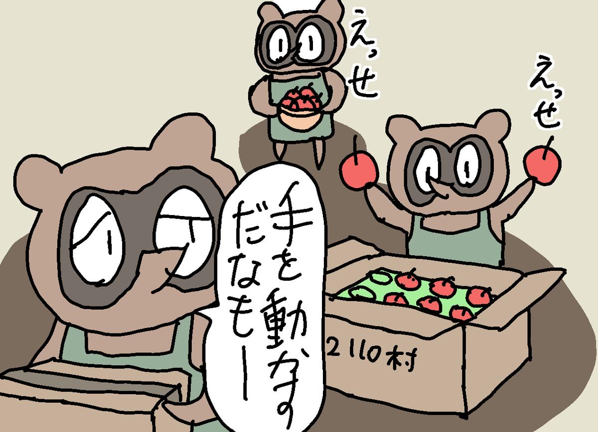 f:id:YuruFuwaTa:20200309183722p:plain