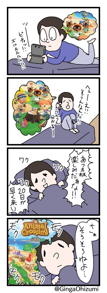 f:id:YuruFuwaTa:20200311183312p:plain