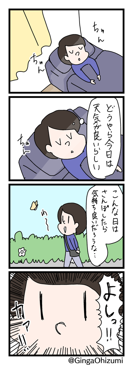 f:id:YuruFuwaTa:20200314145500p:plain