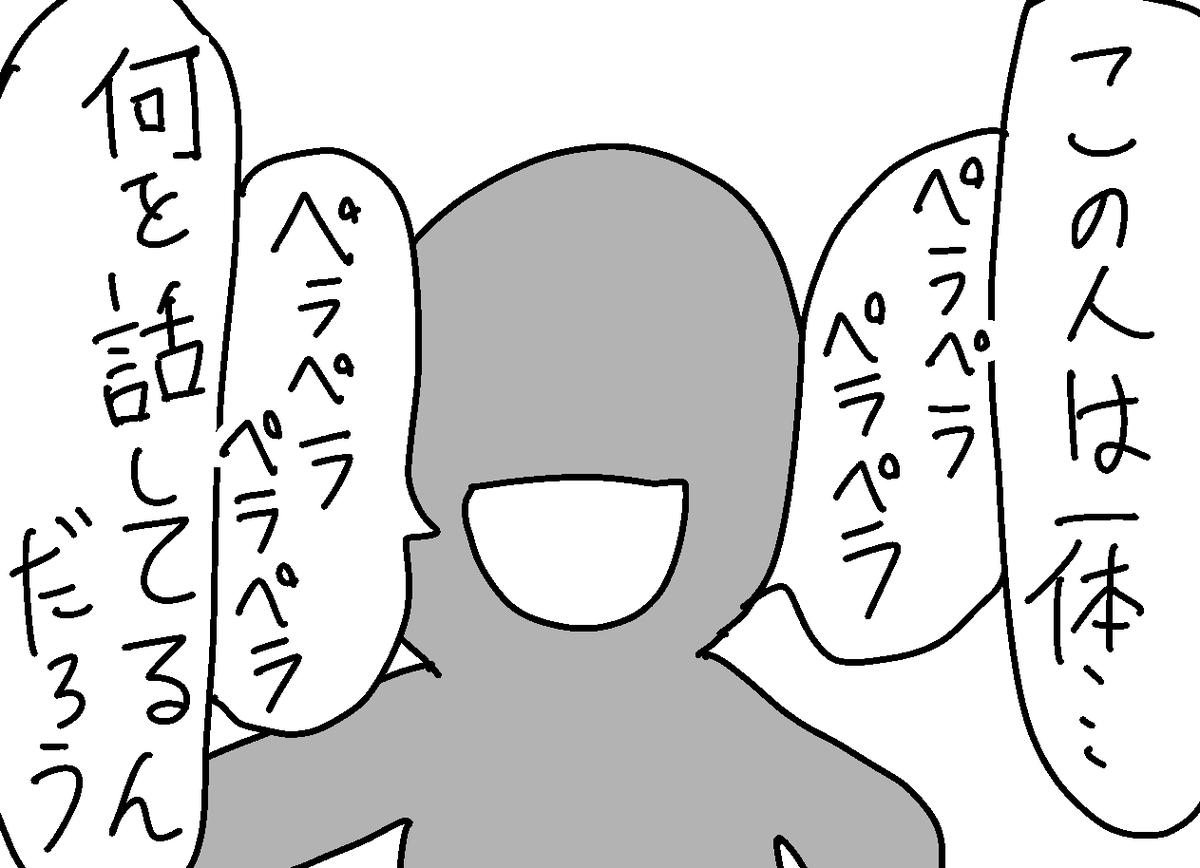 f:id:YuruFuwaTa:20200314232004p:plain