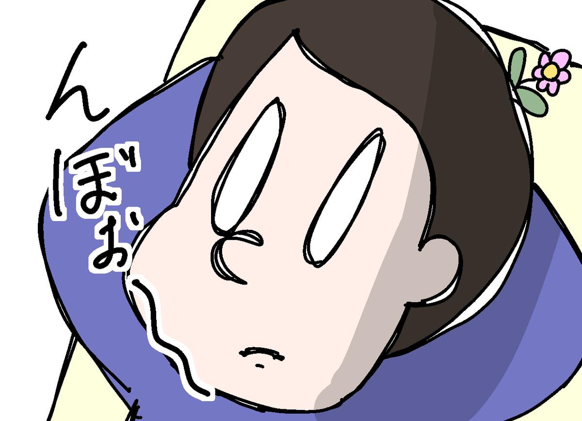 f:id:YuruFuwaTa:20200315231241p:plain