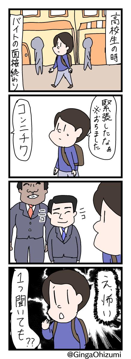f:id:YuruFuwaTa:20200317113854p:plain