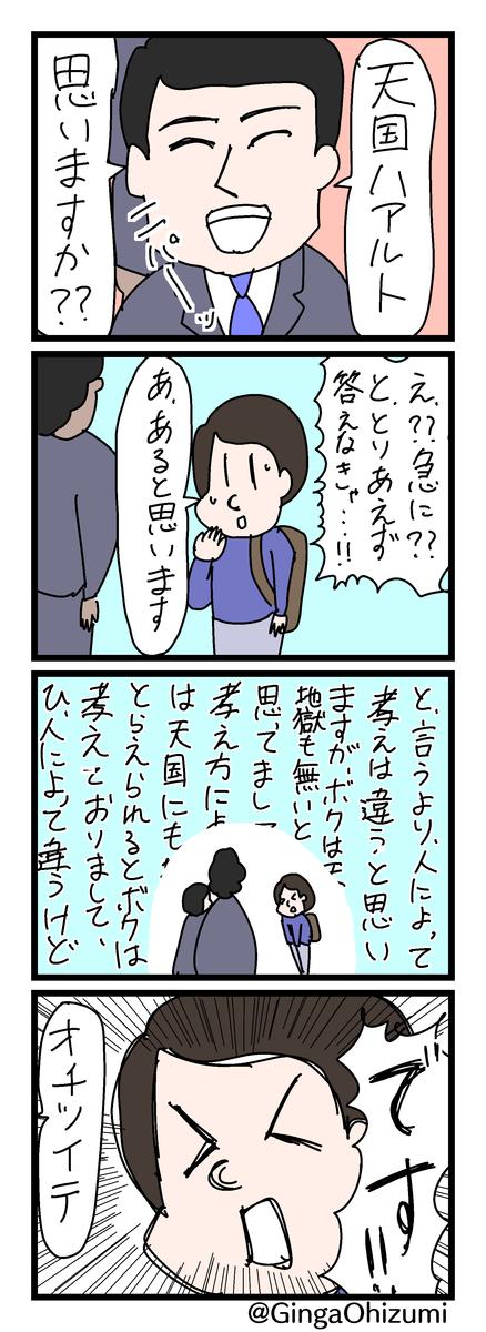 f:id:YuruFuwaTa:20200317114504p:plain