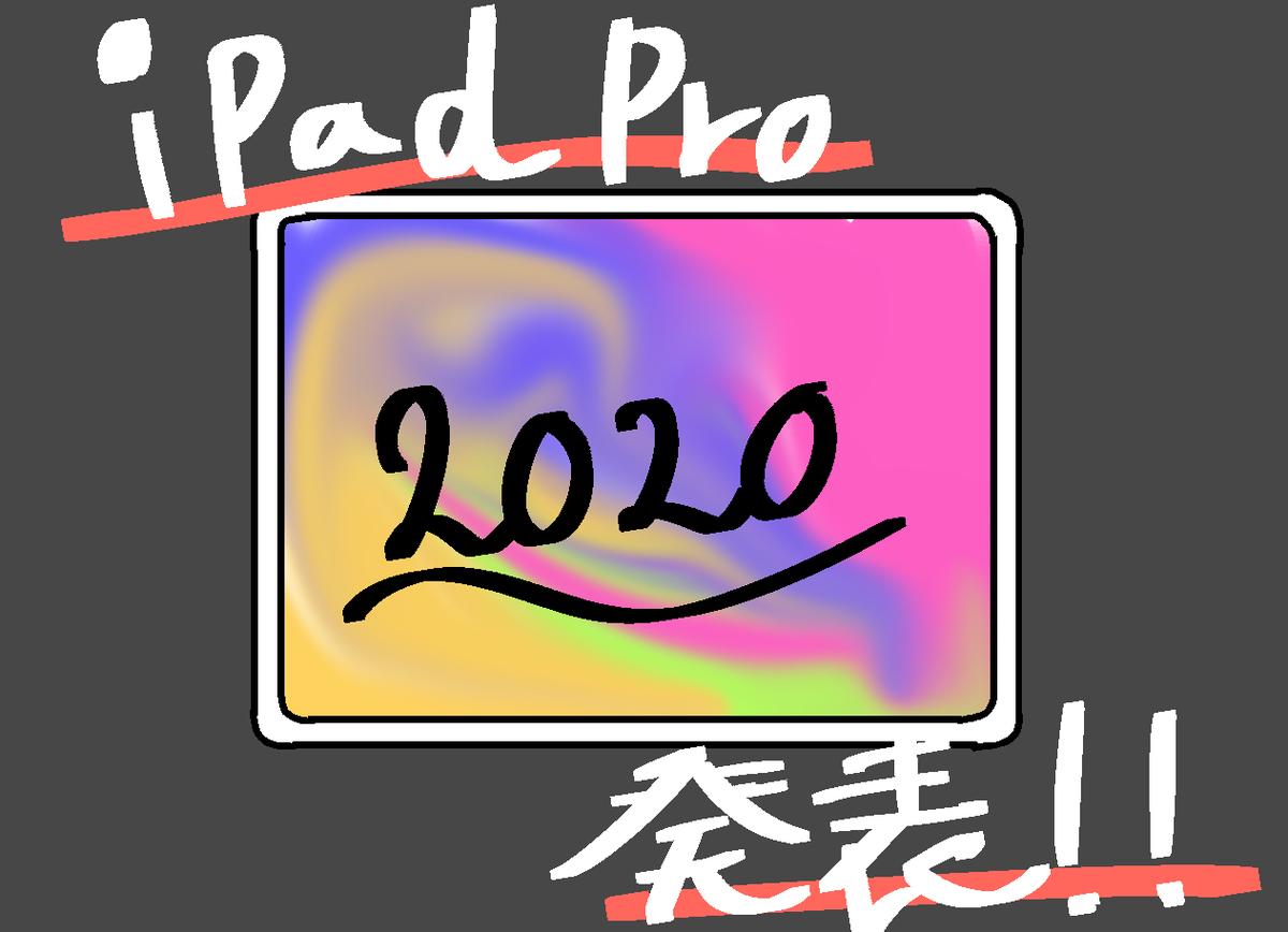 f:id:YuruFuwaTa:20200319213150p:plain