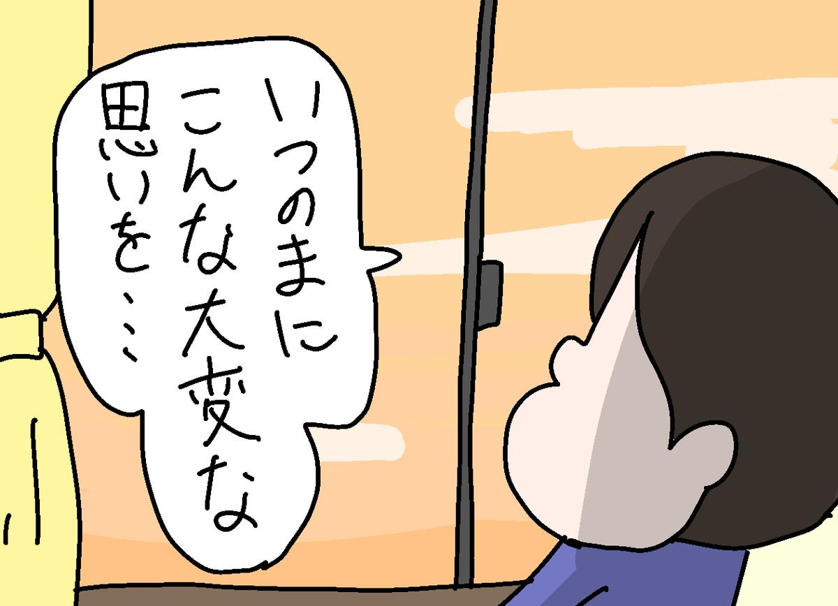 f:id:YuruFuwaTa:20200325162957p:plain