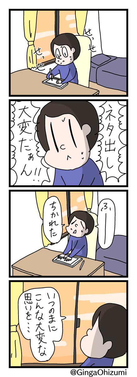 f:id:YuruFuwaTa:20200325163004p:plain