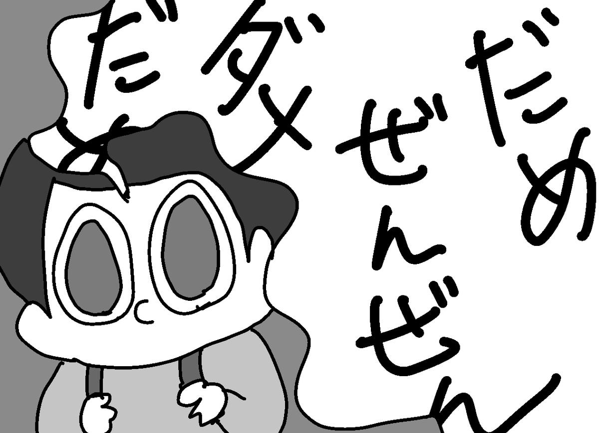 f:id:YuruFuwaTa:20200330180814p:plain