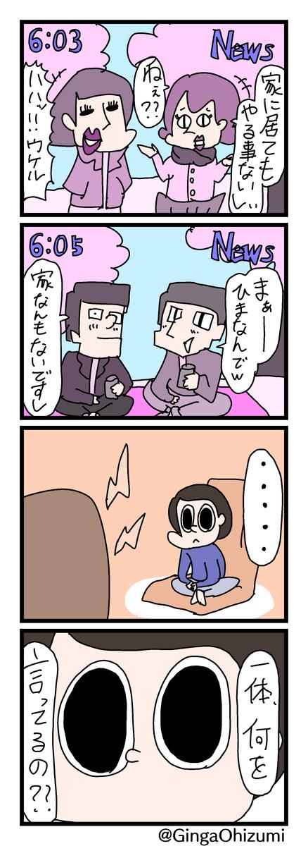 f:id:YuruFuwaTa:20200331175846p:plain